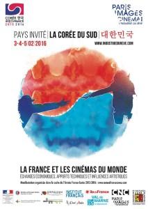 Paris Images Cinéma LIndutrie du Rêve - affiche