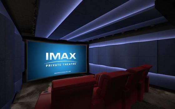 Home cinema imax