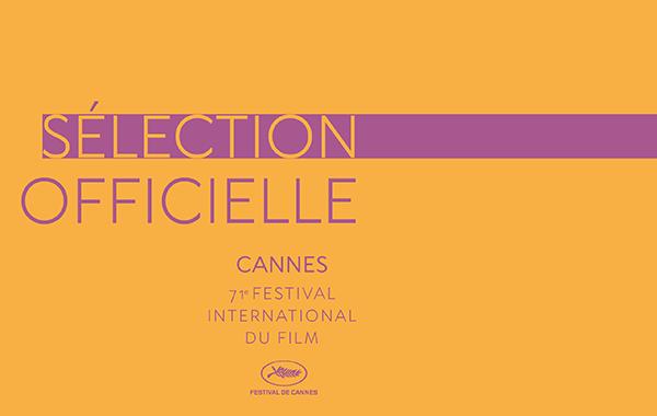 Cannes 2018 - selection officielle