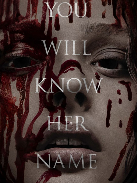 Carrie remake