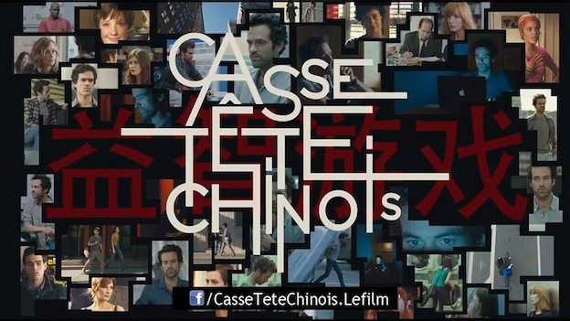 Casse-tete chinois