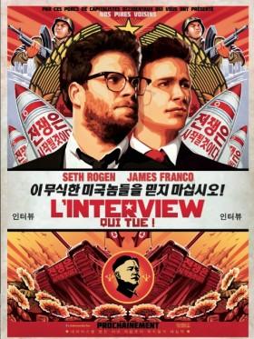 L'interview qui tue - affiche francaise