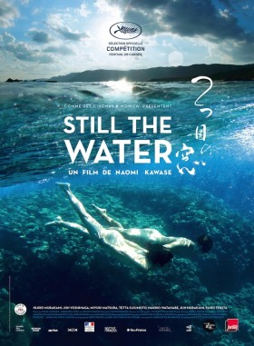 Still the Water de Naomi Kawase