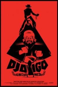 Django Unchained par Vincent Roché - Expo Bang Bang - Galerie Sakura