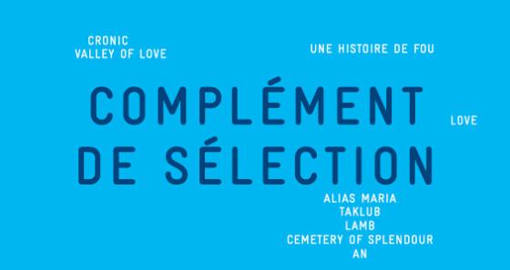 Cannes 2015 - Complément de la Sélection officielle