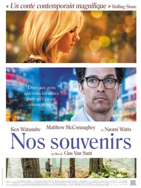 Nos Souvenirs (The See of Trees) - affiche