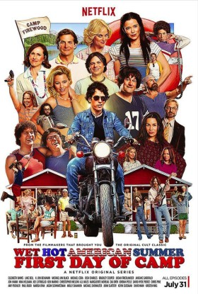 Wet Hot American Summer, First Day of Camp - affiche