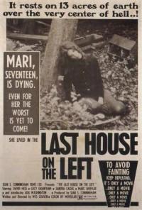 La Derniere maison sur la gauche - poster