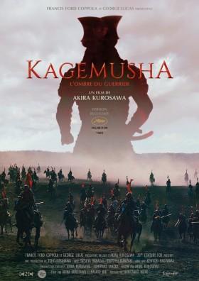 Kagemusha - affiche