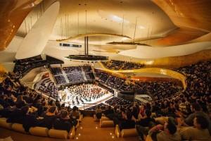 Philharmonie de Paris - Photo photo © William Beaucardet