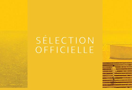 La Selection officielle - Festival de Cannes 2016