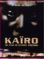 Kairo de Kiyoshi Kurosawa