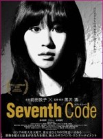 Seventh Code de Kiyoshi Kurosawa