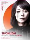 Shokuzai celles qui voulaient oublier de Kiyoshi Kurosawa