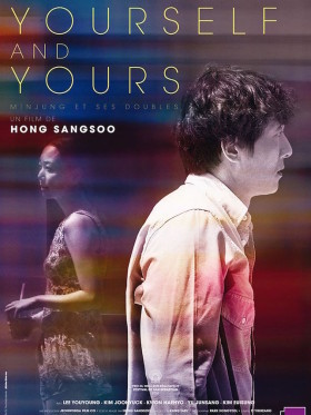 Yourself and Yours - affiche