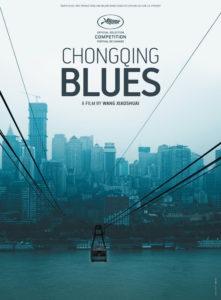 Rizhao Chongqing