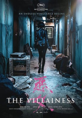 The Villainess - affiche