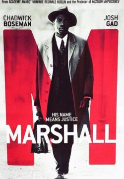 Marshall - affiche US