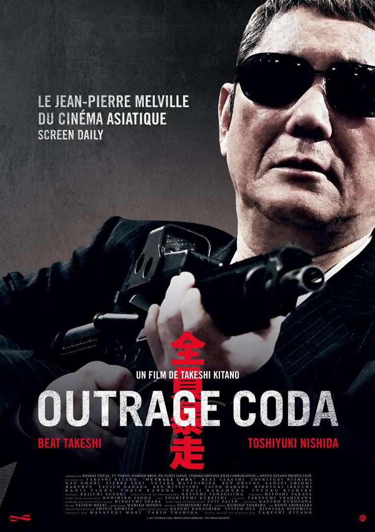 Outrage Coda - affiche