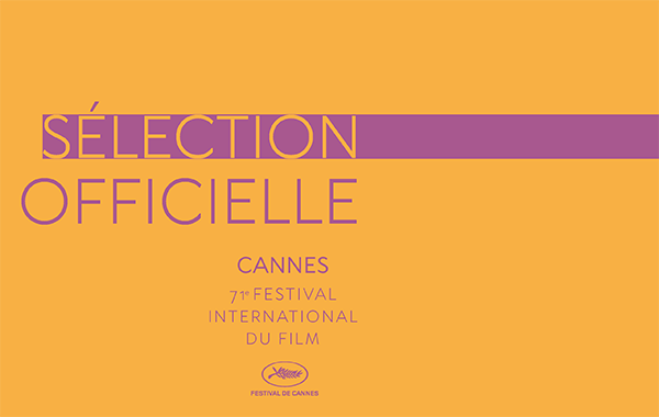 Cannes 2018 - selection officielle