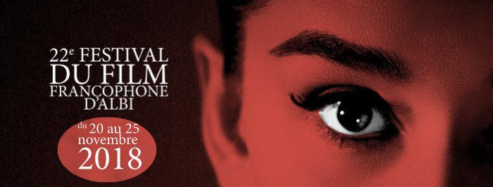 Les Œillades, Festival du Film francophone d'Albi