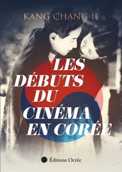Les debuts du cinema en Coree