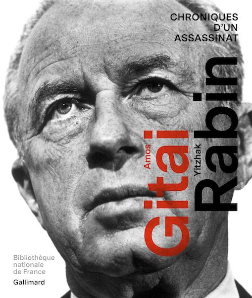 Amos Gitai - Yitzhak Rabin - Chroniques dun assassinat