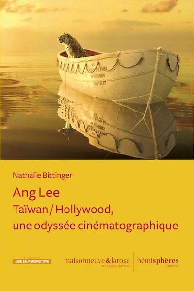 Ang Lee Taiwan Hollywood - livre